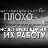Донцов аватар